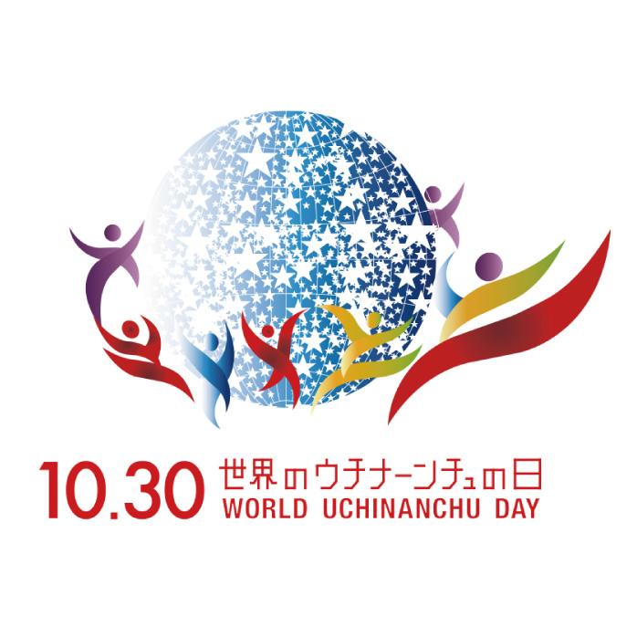 世界のウチナーンチュの日決定ロゴ「Earth」